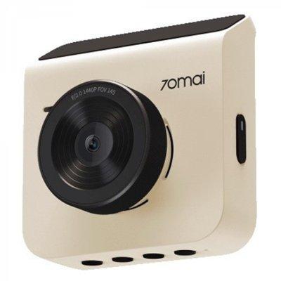 автомобильный видеорегистратор 70mai Dash Cam Midrive A400 Ivory