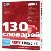 Перевод, распознавание и преобразование текста ABBYY AL14-0S1B01-102