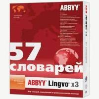 Перевод, распознавание и преобразование текста ABBYY AL14-1S1B01-102