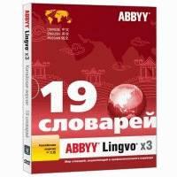 Перевод, распознавание и преобразование текста ABBYY AL14-3S1D01-148