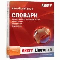 Перевод, распознавание и преобразование текста ABBYY AL15-05SBU001-0100