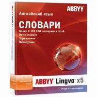 Перевод, распознавание и преобразование текста ABBYY AL15-08SBU001-0100