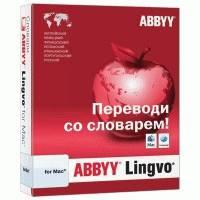 Перевод, распознавание и преобразование текста ABBYY ALMC-2SB01-102