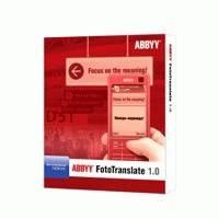 Перевод, распознавание и преобразование текста ABBYY AM01-4F1E02-121