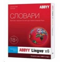Перевод, распознавание и преобразование текста ABBYY AL16-03SBU001-0100