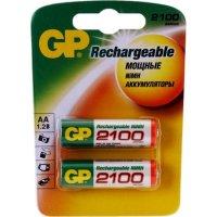 Аккумуляторные батарейки GP 210AAHC-2CR2