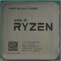 Процессор AMD Ryzen 5 2400G OEM