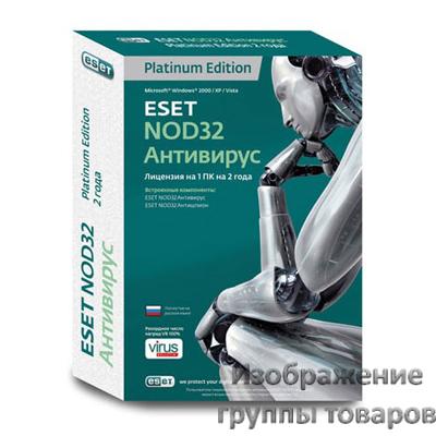 антивирус ESET NOD32 NOD32-EIS-RN-CARD-1-3