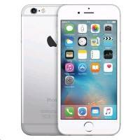 Смартфон Apple iPhone 6s MKQU2RU/A