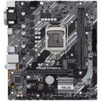 ASUS Prime H410M-A CSM