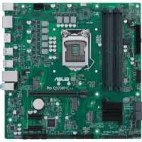 ASUS Pro Q570M-C/CSM
