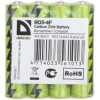 Батарейка солевая Defender R03-4F