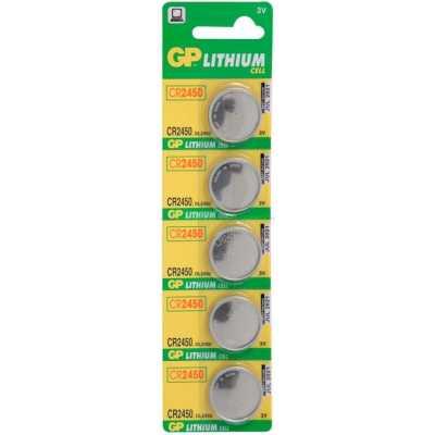батарейки литиевые GP CR2450-8C5