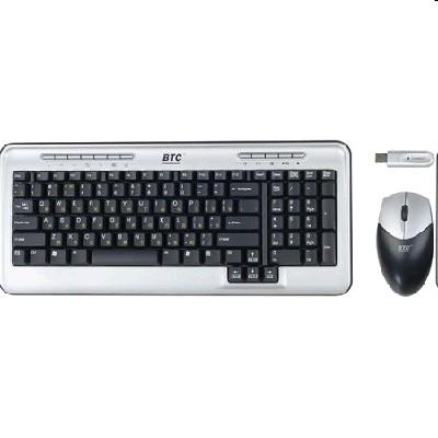 клавиатура BTC 5545URF
