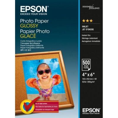 бумага Epson C13S042549