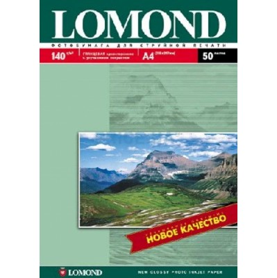 бумага Lomond 0102054