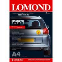 Бумага Lomond 2020345