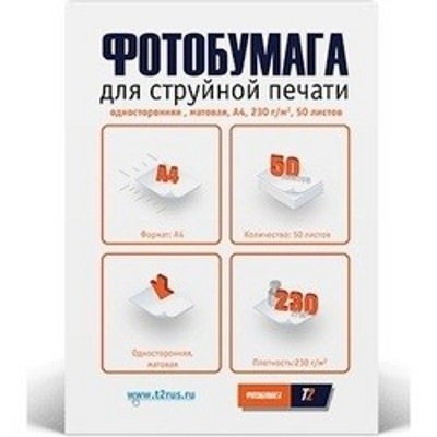 бумага T2 PP-006