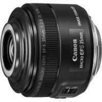 Объектив Canon 2220C005