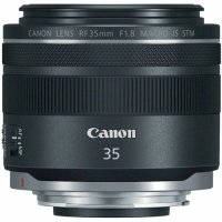 Объектив Canon 2973C005