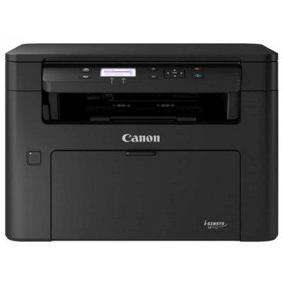 Canon i-SENSYS MF112 купить МФУ Canon i-SENSYS MF112 цена в интернет магазине KNS