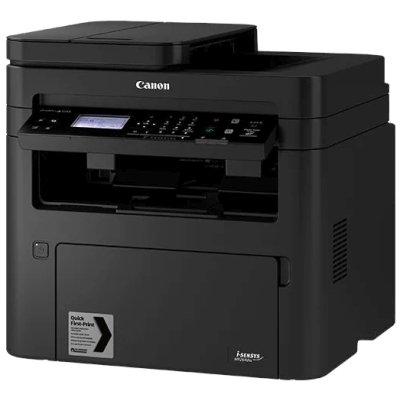 Canon i-SENSYS MF264dw купить МФУ Canon i-SENSYS MF264dw цена в интернет магазине KNS