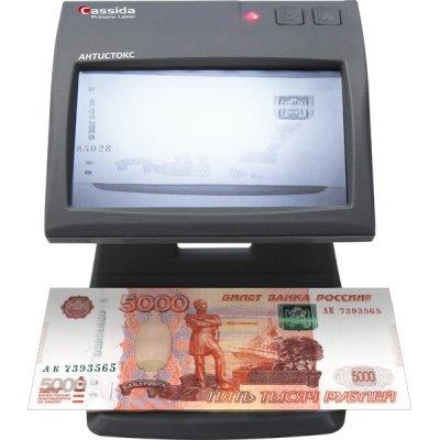детектор валют Cassida Primero Laser Антистокс
