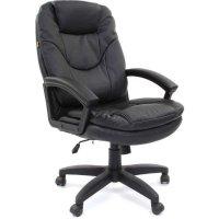 Офисное кресло Chairman 668 LT Black 6113129