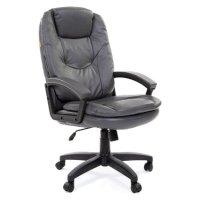 Офисное кресло Chairman 668 LT Grey 7011068