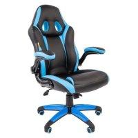 Игровое кресло Chairman game 15 Black-Blue