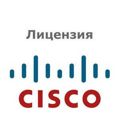 лицензия Cisco C9300-DNA-E-48S-3Y