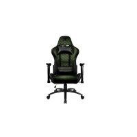 Игровое кресло Cougar Armor One X Green