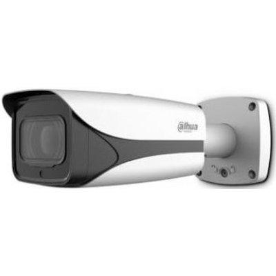 IP видеокамера Dahua DH-IPC-HFW5241EP-ZE