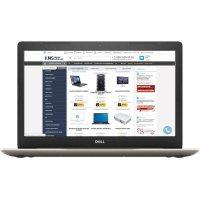 Ноутбук Dell Inspiron 5570-7871