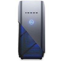 Компьютер Dell Inspiron 5680-7239
