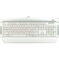 Клавиатура Dialog KK-05U White