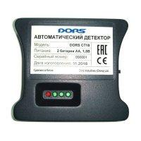 Детектор валют Dors CT 18 SYS-041595