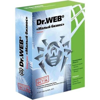 антивирус Dr. Web Малый бизнес BBZ-C-12M-5-A3