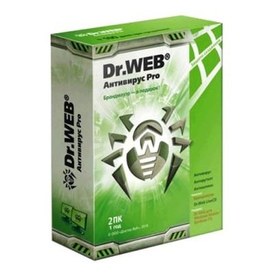 антивирус Dr. Web Pro для Windows BHW-A-12M-2-A3