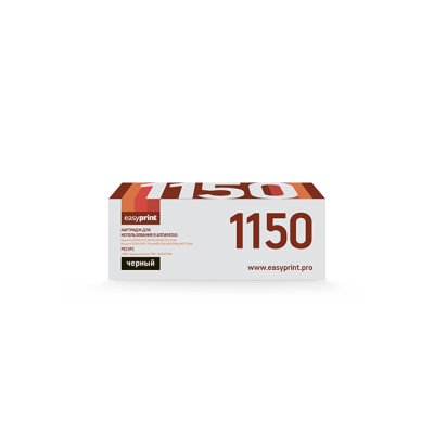 картридж EasyPrint TK-1150