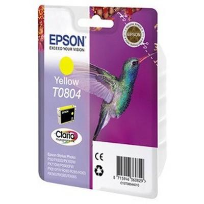 картридж Epson C13T08044021