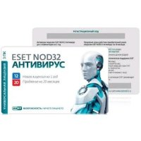 Антивирус ESET NOD32-ENA-2012RN-CARD-1-1