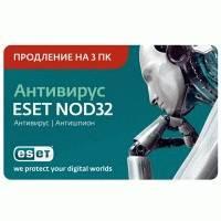 Антивирус ESET NOD32 NOD32-ENA-RN-CARD-3-1-1