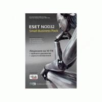 Антивирус ESET NOD32 NOD32-SBP-NS-BOX-1-10