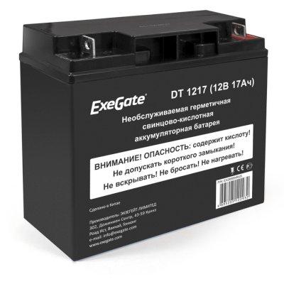 батарея для UPS Exegate DT 1217