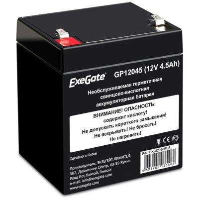 батарея для UPS Exegate GP12045