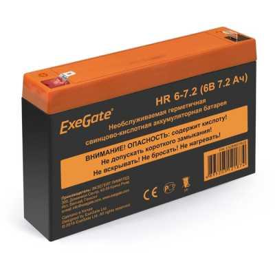 батарея для UPS Exegate HR 6-7.2