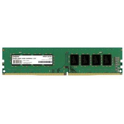 оперативная память ExeGate Value EX283086RUS