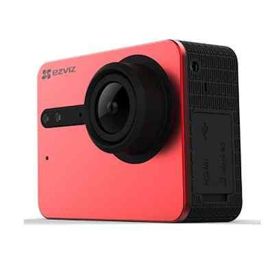 видеокамера Ezviz CS-S5-212WFBS-R