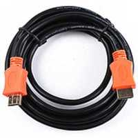Кабель Gembird CC-HDMI4L-15